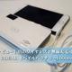 【レビュー】真のワイヤレス!無線充電可能なitDEAL モバイルバッテリー10000mAh