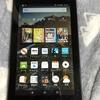 電子書籍を使用するのにコスパよし!Fire 7 タブレット (7インチディスプレイ) 紹介します!