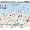 2017年08月20日 06時45分 鳥取県東部でM3.3の地震