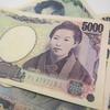 PayPay証券で5000円のGAFAM積み立て! マイクロソフトからの配当金が入金されました!