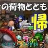 【ドラクエビルダーズ2】初見プレイ#48「ムーンブルク→からっぽ島」