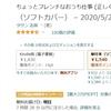 「伝説の家政婦」といわれるタサン志麻さんのライフスタイルがわかる本を紹介!