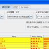 CountDown iTunes!! にWebアップロード機能を搭載しました!