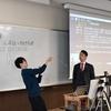 神奈川大学附属中・高等学校 授業レポート No.1(2020年3月18日)
