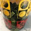 枇杷の葉酒&枇杷の葉温泉