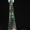 横浜各地での夜景ライトアップ「ヨコハマ・イルミネーション・マンス」2017/11/1~12/31