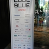 「CODE BLUE 2018」参加レポート(西尾編)SSTバックヤード
