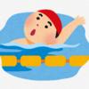 3歳からプールを習い始めた娘が2年で25メートル泳げるようになりました!