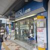 シリコンハウス 大阪日本橋  電子パーツ専門店