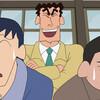 クレヨンしんちゃん 第1025話 雑感 自分を野原ひろしだと思いこんでいる一般人の昼メシの流儀が公式に!!
