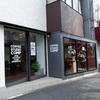 荻窪「 COFFEE STUDIO COMP(コーヒースタジオ コンプ)」