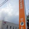 続・北海道へっぽこ道中記