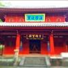 長崎の国宝 崇福寺