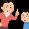 子供の叱り方|子供の失敗を生かす叱り方とは