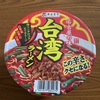 寿がきや 台湾カップラーメン(カップラーメンシリーズ)