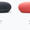 GoogleがYouTube Premium加入者向けにGoogle Nest Miniを配布中!メール案内がきてないときの入手方法を紹介!