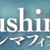 映画『Fukushima 50』 感想