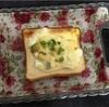 卵とチーズとバジルとトースト
