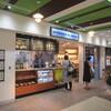 ハンデルスカフェ横浜ポルタ店で月額制コーヒー!?(カフェ)横浜駅周辺情報