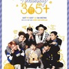 [REPORT] GOT7 Anniversary 365+ 1st Fan Meeting に行ってきた!!