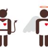 パワーアップが見せる天使と悪魔