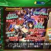 【ウォーブレ】2弾リリース記念デッキ「かわすみSHEDO」デッキ紹介! 【Card-guild】
