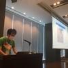 大江戸Ruby会議06参加レポート
