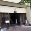 箱根旅行(湯葉丼 直吉、和菓子 菜の花)