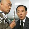 ドラマ『横山秀夫サスペンス 囚人のジレンマ』シリーズの集大成です!!