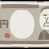 1か月のアフィリ収入が一万円を超えました☆