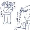 アニサキスハル5 ―空気を読まない空気―