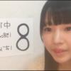 マジ?STU48候補生2番ちゃんかわいすぎると話題に!