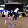ぽつんと1テント Ver.2(NDA編) ラスト