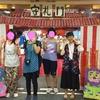 世界一周ピースボート旅行記 71日目~沖縄デー(船内)~