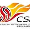 アジア各国のリーグをざっくり紹介してみる〜第1回 中国サッカー・スーパーリーグ(中国超級リーグ)〜