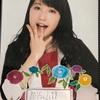 【最新】モーニング娘。'19 つばきファクトリーツアータイトル決定!