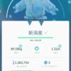 6/23 新潟のポケGO事情