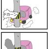 夢の中で乗る車はブレーキの効きが甘すぎる