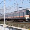 第1086列車 「 東海の普電たちを狙う 2019・冬 東海遠征 」