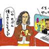 1/13 ピース記念日