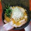【神奈川】寒川駅『天王家』で家系ラーメンを食べた。