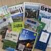 図書館と銭湯 都道府県をまたぐ移動が出来るようになったけれど