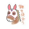 ride6.10〜11鞍目🐴軽速歩をマスターせよ!!わたし鞭使いになる!