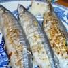 板前さんがやっている、秋刀魚の美味しい焼き方☆