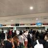 ベトナムの空港の入国審査で立ち往生しないためにすることはとても簡単です。