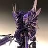 ≪紫紺の騎神≫ ゼクトール
