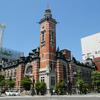 横浜市開港記念会館の紹介