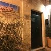 3日目-5 世界遺産の洞窟住居マテーラ
