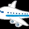 飛行機ブンブン
