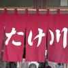 久しぶりに箱根・熱海に出かけました①